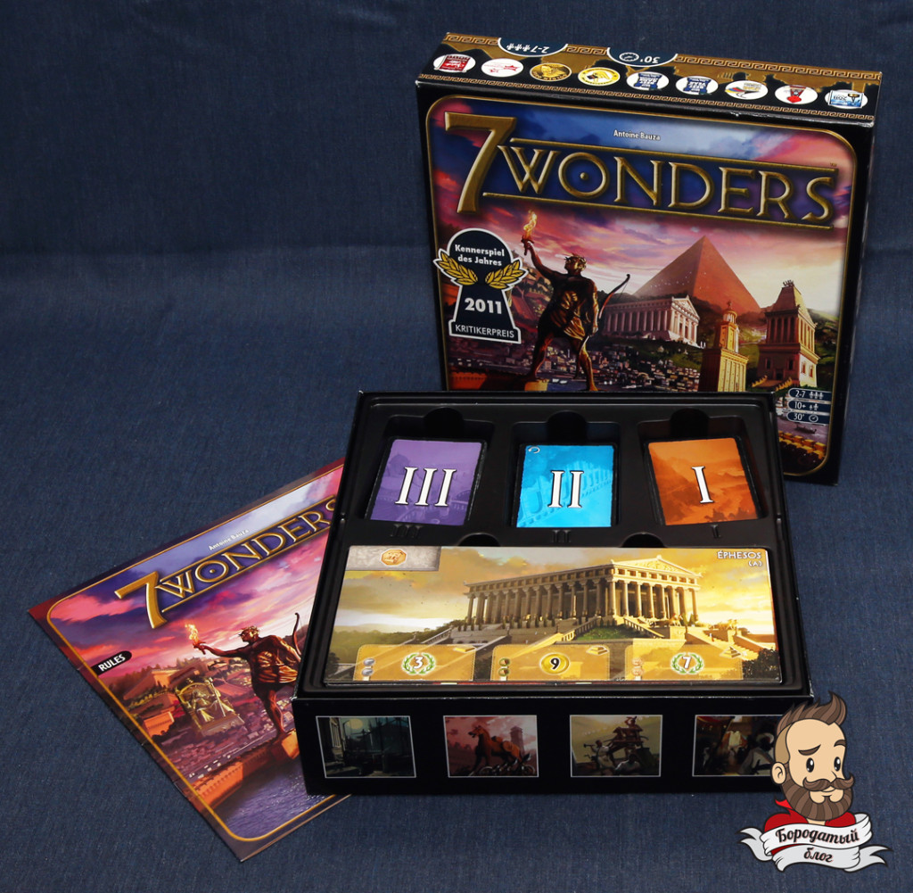 7 wonders 07
