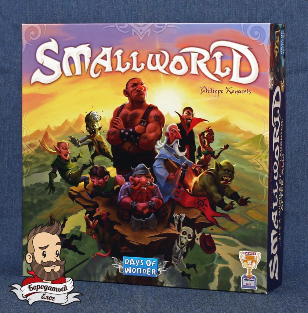 Small world 01