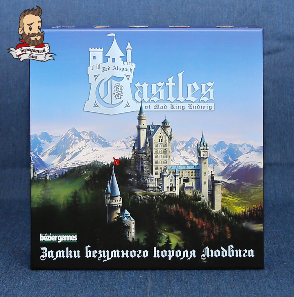 Castles of mad king Ludwig 01
