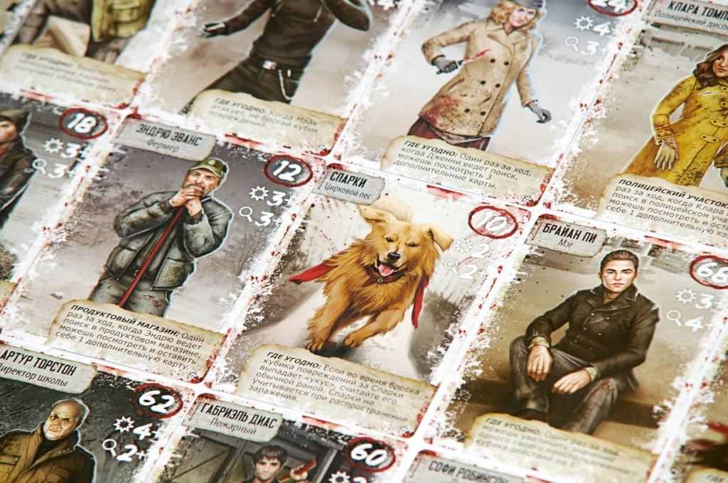 Dead of winter promo 02
