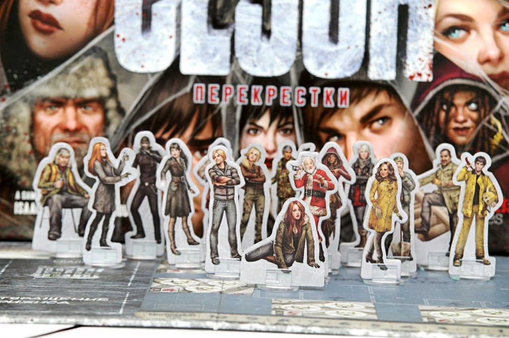 Dead of winter promo 03