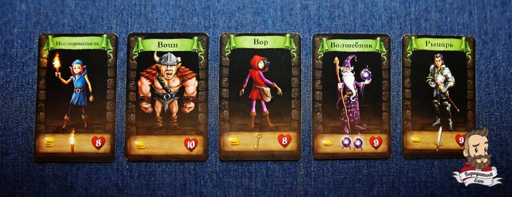 Dungeon raiders 02