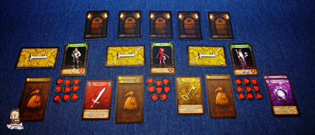Dungeon raiders 03