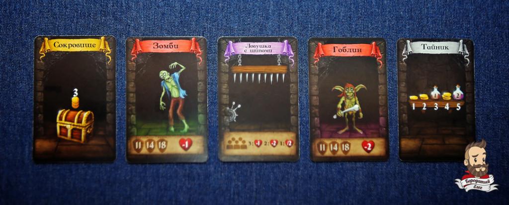 Dungeon raiders 05