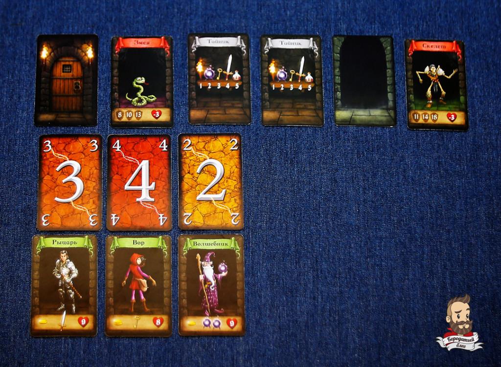 Dungeon raiders 06