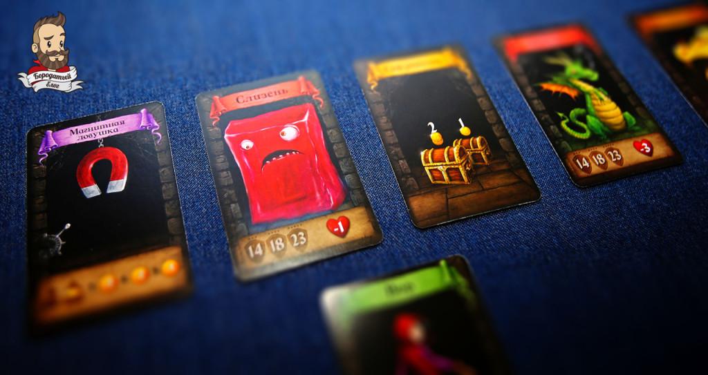 Dungeon raiders 08