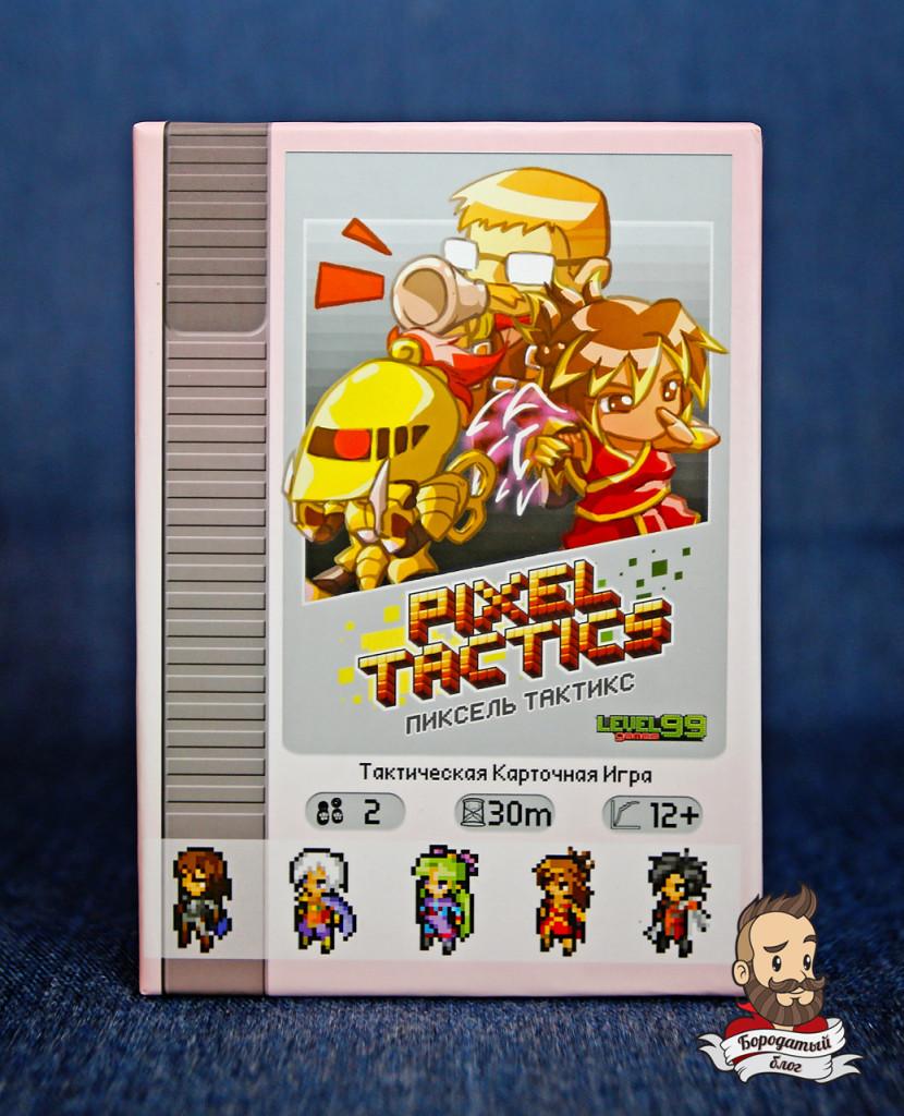 Pixel tactics 01