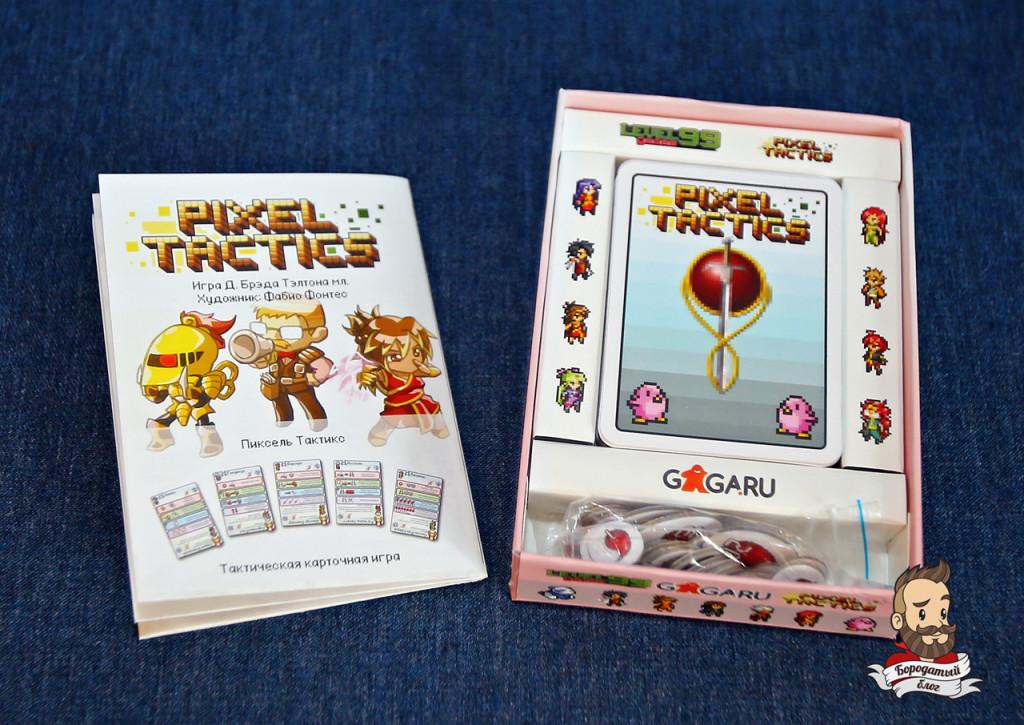 Pixel tactics 02