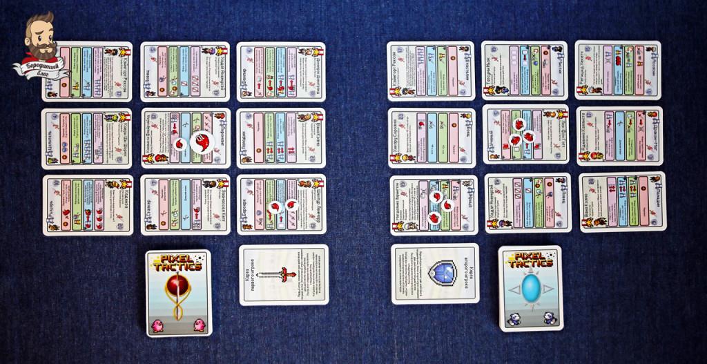 Pixel tactics 06