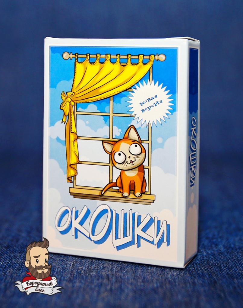 Okoshki 01