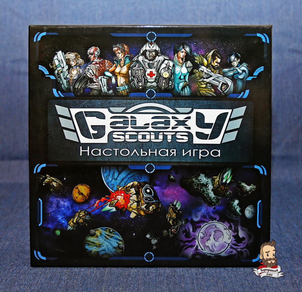 Galaxy scouts 01