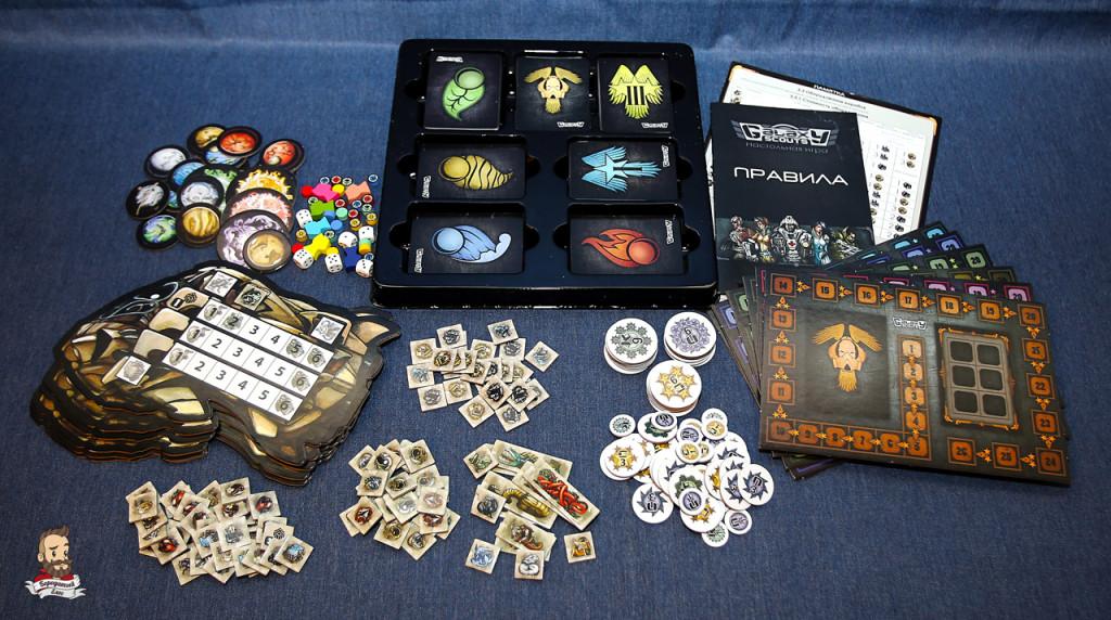 Состав коробки с игрой Galaxy scouts