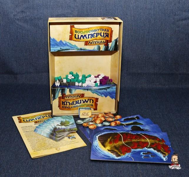 Компоненты игры Восьмиминутная империя: Легенды