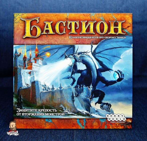 Настольная игра Бастион
