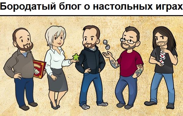 Бородатый блог В Контакте