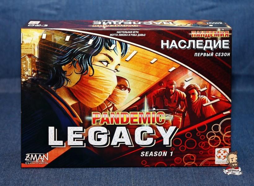 Коробка с игрой Пандемия: Наследие