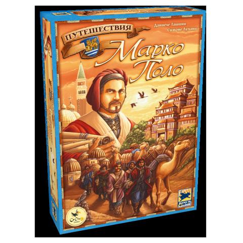 Box_MarkoPolo_3D_0