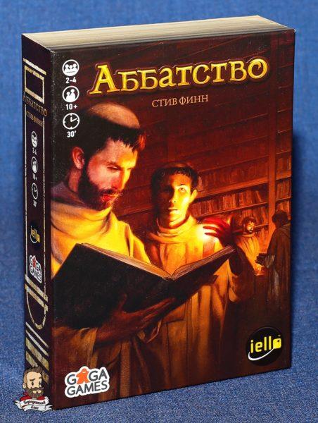 Коробка с игрой Аббатство (Biblios)