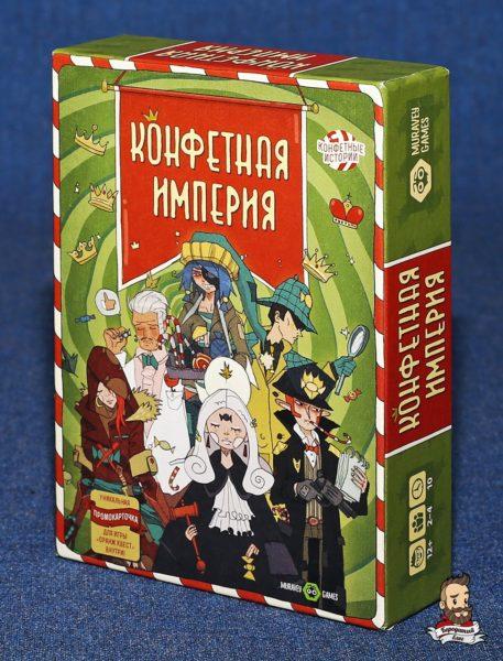 Коробка с игрой Конфетная империя