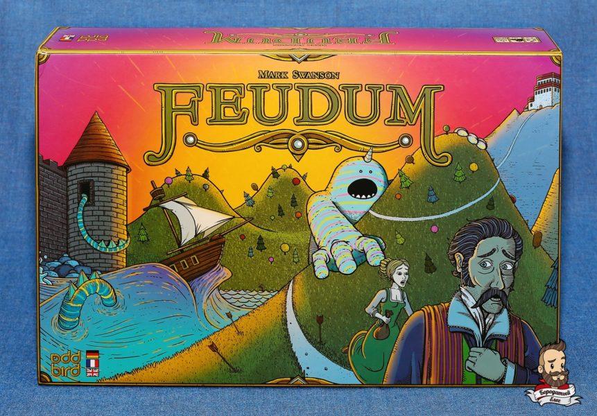 Коробка с игрой Феод (Feudum)
